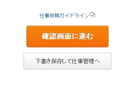 SnapCrab_NoName_2016-7-22_11-35-49_No-00