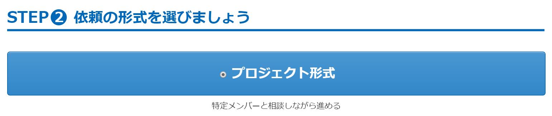 SnapCrab_NoName_2016-7-22_11-35-4_No-00