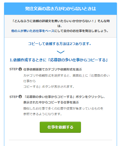 SnapCrab_NoName_2016-7-30_11-41-3_No-00