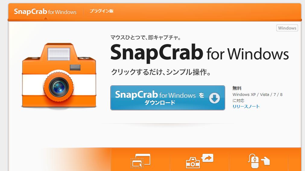 SnapCrab_NoName_2016-9-2_16-8-25_No-00