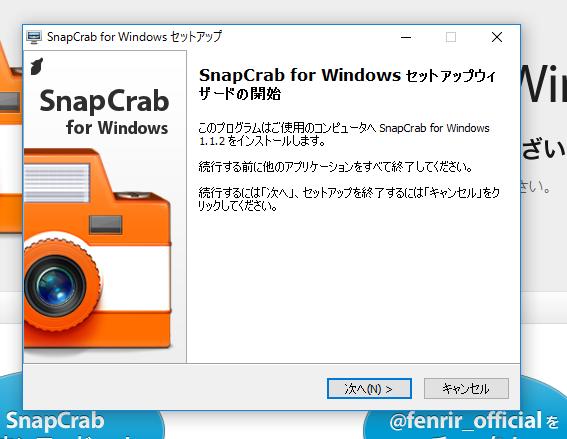 SnapCrab_NoName_2016-9-2_16-8-53_No-00